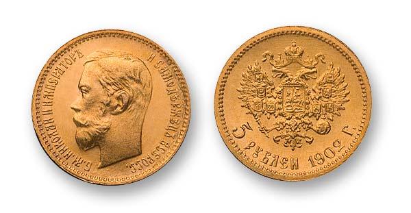 UTLÄNDSKA Guldmynt Russia 5 roubles  1897-1911