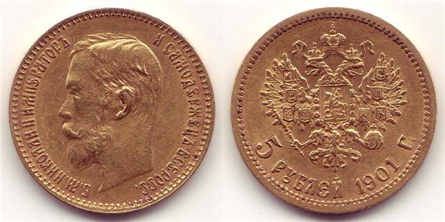 UTLÄNDSKA Guldmynt Russia 10 Roubles 1898-1911