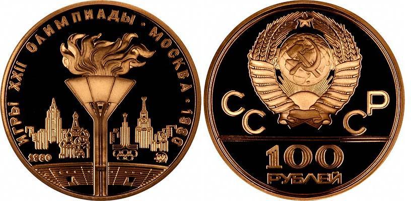UTLÄNDSKA Guldmynt Russia 100 Roubles  1977-1980