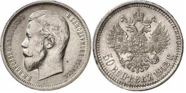 UTLÄNDSKA Silvermynt Russia 50 kopeks  1865-1914