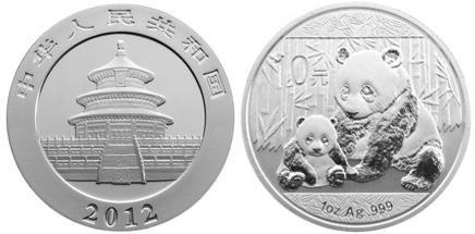 UTLÄNDSKA Silvermynt 300 Yuan Panda 1 kilo 1998-2012